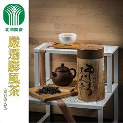北埔農會  嚴選膨風茶(東方美人茶)-150g-罐  (2罐ㄧ組)