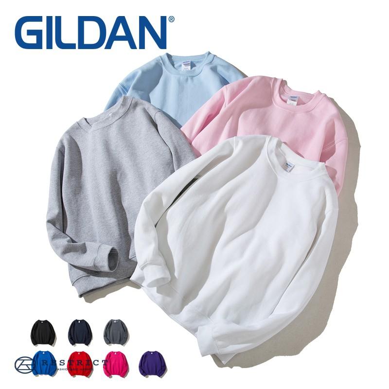 GILDAN 粉色系大學T 期間限定色 男女可穿