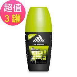 adidas愛迪達 男用制汗香體滾珠(極限挑戰)x3罐(40ml/罐)