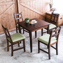 CiS自然行實木家具-實木餐桌椅組一桌四椅74x74公分/焦糖色+抹茶綠椅墊