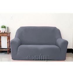 Osun-一體成型防蹣彈性沙發套/沙發罩_2人座 素色款 淺墨灰