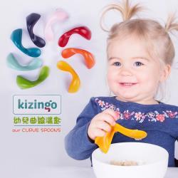 Kizingo 美國曲線學習湯匙-左手用(8色)