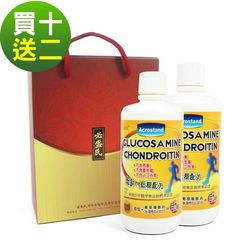 草本之家-年節養生禮盒團購價-真固立葡萄糖胺液1000ml(禮盒2瓶裝)買10送2