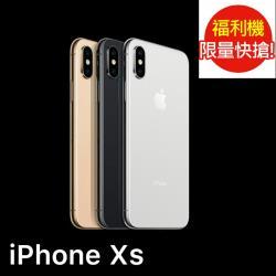 ◎◎ 採用 iOS 12 作業系統|◎◎ 5.8 吋 2,436 x 1,125pixels 解析度 OLED 觸控螢幕(458ppi)|◎品牌:Apple蘋果種類:智慧手機型號:XS256G顏色:多