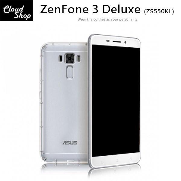 ASUS 透明氣墊空壓殼 ZenFone3 Deluxe ZS550KL ZS570KL 手機殼 保護套 保護殼