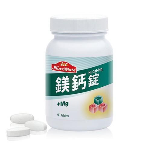 NutriMate 你滋美得 鎂鈣錠 90錠【瑞昌藥局】012078 維生素D3