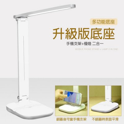QIUDAO  秋道Q2超薄可折疊收納LED觸控檯燈