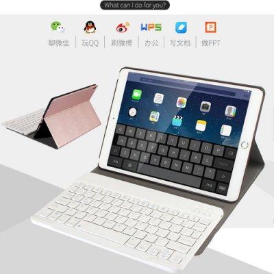 現貨2018新iPad 9.7寸&iPad Pro 9.7寸iPad Air2&Air 超薄皮套可分離藍牙鍵盤皮套+鍵盤