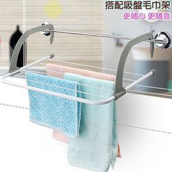 【挪威森林】日本熱銷收納大師多用途晾衣架/毛巾架/暖氣機衣架