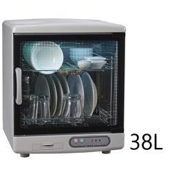 名象二層紫外線殺菌烘碗機 TT-967