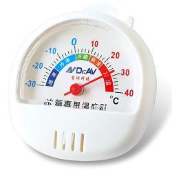 Dr.AV 冰箱專用溫度計(GM-70S) 2入