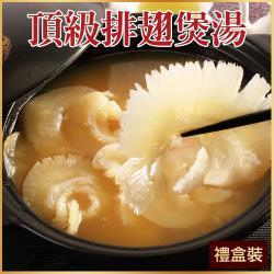 食肉鮮生 頂級排翅老母雞煲湯禮盒( 翅600g+金湯1500g )*2套