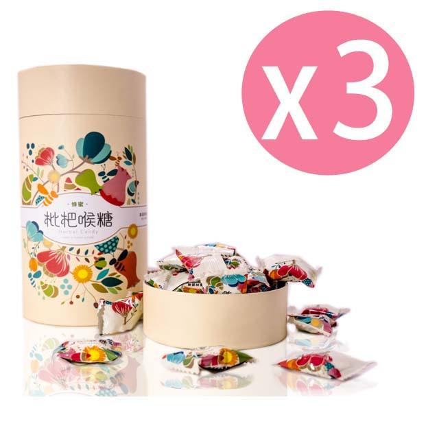 【蜂王世家】團購超值組-蜂蜜枇杷喉糖380g三罐組/附精美提袋