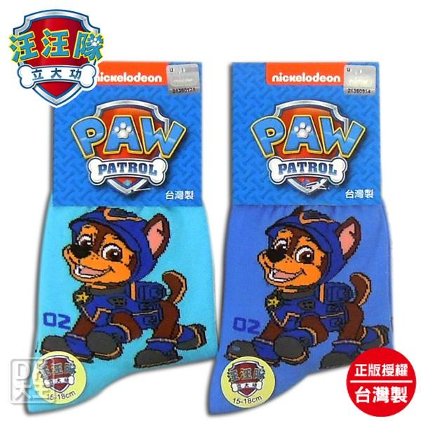 汪汪隊立大功 阿奇 童襪 短襪 B款 PAW-S203【DK大王】
