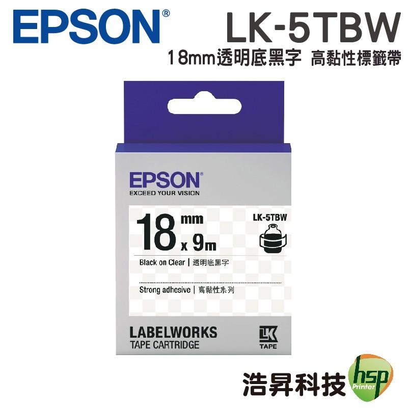 EPSON LK-5TBW 18mm 高黏系列 原廠標籤帶 透明底黑字