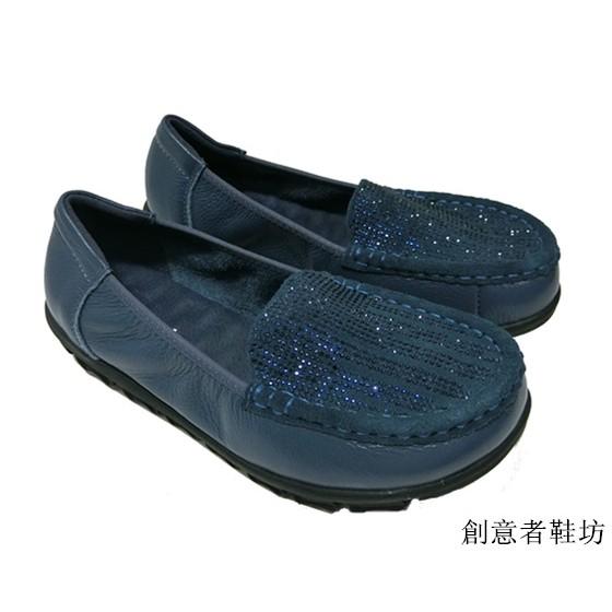 【創意者鞋坊】極簡風格 天然皮革亮鑽紋縫線懶人鞋-藍色/ 女-原價2780元