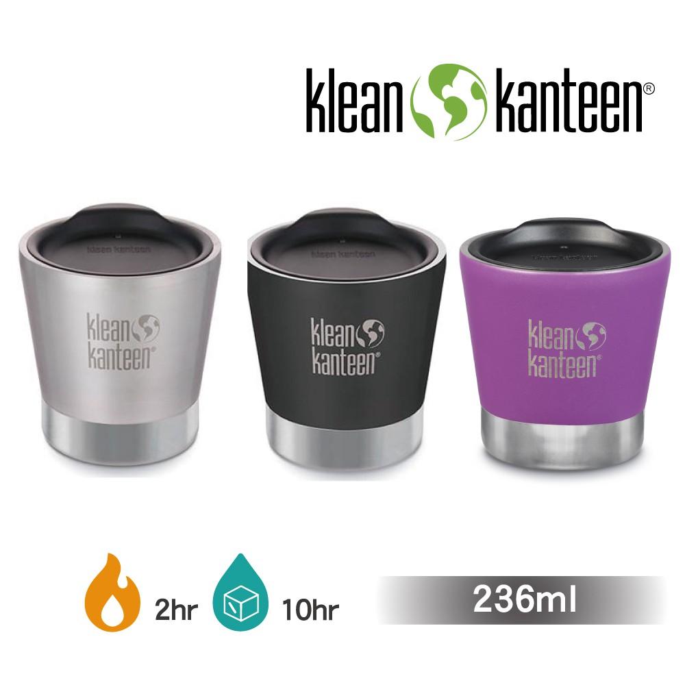 【美國Klean Kanteen】不銹鋼飲料保溫杯-236ml