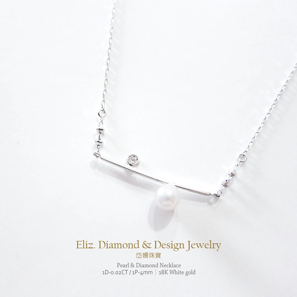 珍珠 鑽石項鍊 玫瑰金 白K金 墜鍊
