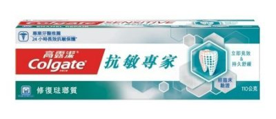(綠色)高露潔抗敏專家牙膏110g~修復琺瑯質(綠色)~特價106元/支~牙仙子~12支免運含超商取付