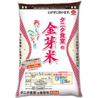 【無洗米】国内産タニタ食堂の金芽米 4.5kg 平成30年産