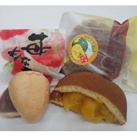 1-119イチゴのカタチの【手作り】苺もなか&かぼちゃどら焼き詰め合わせ【贈答対応】