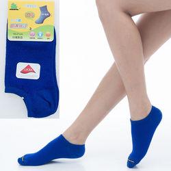 【KEROPPA】可諾帕7~12歲兒童專用吸濕排汗船型襪x寶藍色3雙(男女適用)C93005