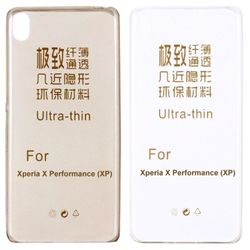 SONY Xperia X Performance / PP10 極薄隱形保護套◆買一送一不挑色◆