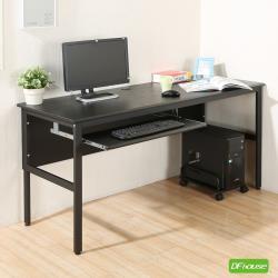 DFhouse   頂楓150公分電腦辦公桌+1鍵盤+主機架