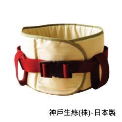 感恩使者 移位帶 P0225 - 縱拉+橫拉 2用式 (老人 銀髮族 行動不便者)-移動輔助-日本製