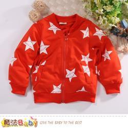 魔法Baby 兒童外套 舒適棉柔薄款外套 k60685