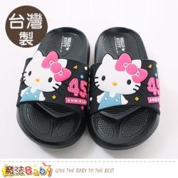 魔法Baby 女童鞋 台灣製Hello kitty正版美型拖鞋 sk0640