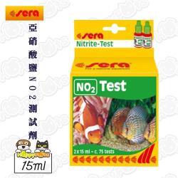 【德國sera】亞硝酸鹽NO2測試劑(15ml)