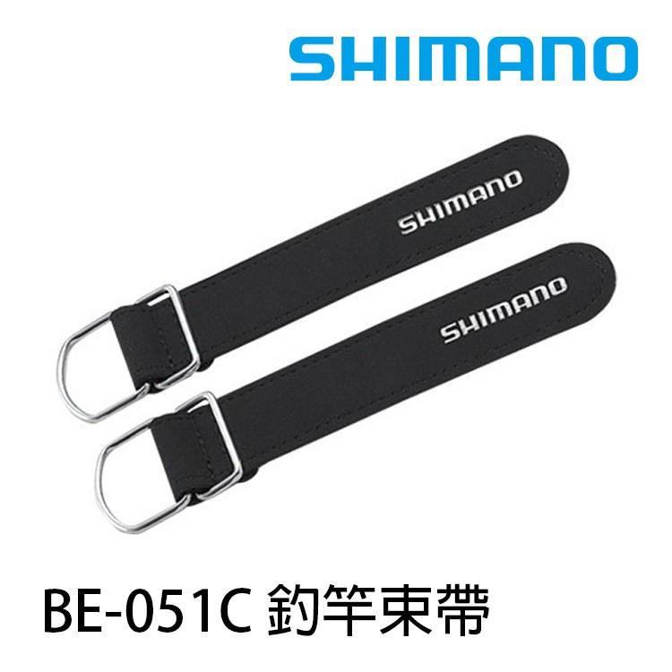 漁拓釣具 SHIMANO BE-051C 釣竿 手把束帶 #L #M
