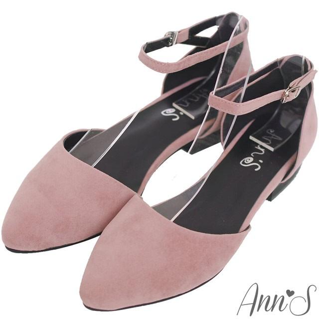 Ann'S 從容優雅-弧線素面繫帶尖頭平底鞋-煙燻粉