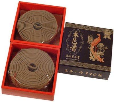 【archmor 水沉香】會安沉香 環香 NO:110 (4.3mm)│施美玉 本色香 許願香 護法香 超取免運費