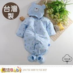 魔法Baby 包屁衣 台灣製三層棉極暖帽衣腳三件套兔衣組 b0114