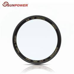 SUNPOWER AIR UV 40mm 超薄銅框 鈦元素 鏡片 濾鏡 保護鏡(40,湧蓮公司貨)