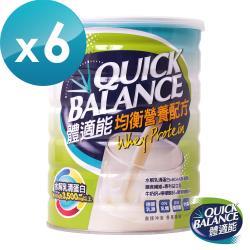 Quick Balance體適能 均衡營養配方(900g/罐)6入組