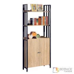 Boden-鋼妮2.8尺半開放式二門書櫃/展示櫃