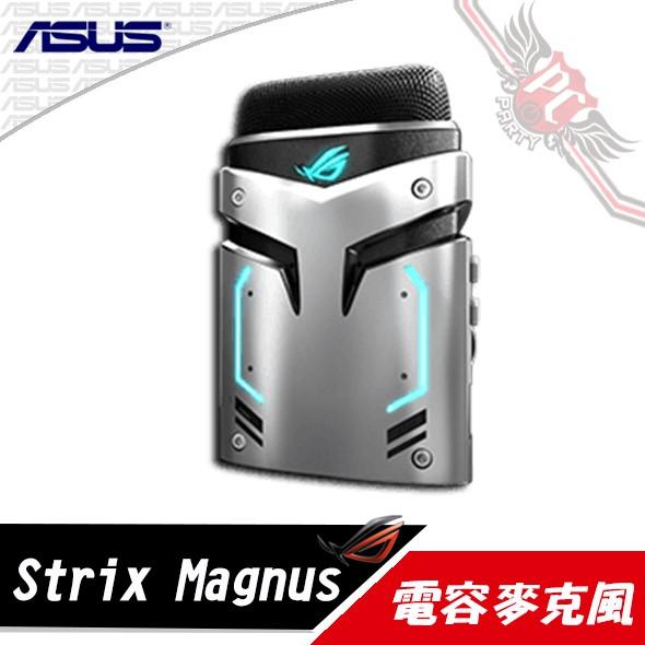 PC PARTY 華碩 ASUS ROG Strix Magnus 錄音室電容麥克風