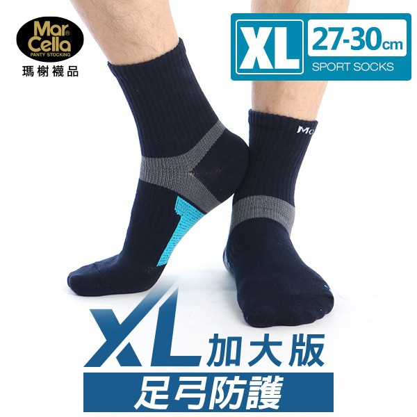 瑪榭 FootSpa足弓腳踝加強1/2長運動襪(27-30cm) MS-21755XL