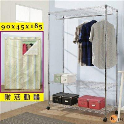 鐵力士《百嘉美2》電鍍鐵力士90x45x185cm三層單桿布套衣櫥附輪子(綠白直條)鞋櫃 型號:I-DA-WA026PP-G