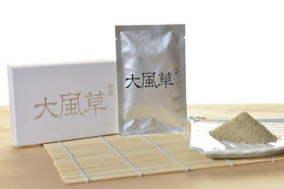 天順大風草舒活包(3入/盒)坐月子不用再煮大風草了,做月子好輕鬆,產後洗澡洗頭、經期來時淋浴洗頭、平時泡澡。台灣製造。軒緹出品