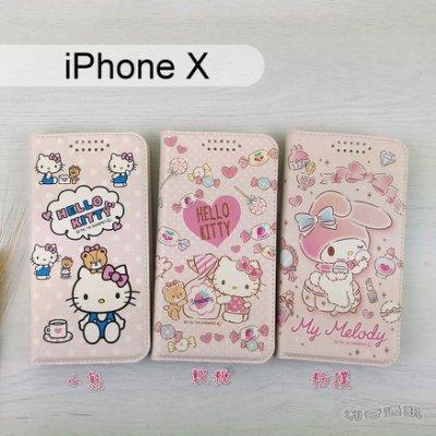 三麗鷗彩繪皮套 iPhone X / Xs (5.8吋) Hello Kitty 美樂蒂【正版】