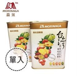 森永 多樂福水果糖台灣特產水果風味 180g x1入