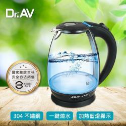 N Dr.AV 藍光玻璃快煮壺DK-800G
