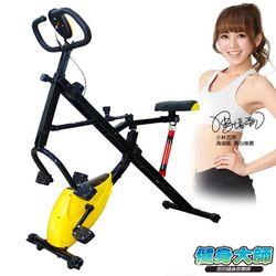 健身大師 磁控健身騎馬健腹兩用機(健腹機/健身車)