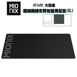 【MIONIX】Alioth大熊座超細纖維布質包邊滑鼠墊(XL)