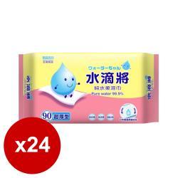 奈森克林水滴將超厚純水柔濕巾90抽x24包