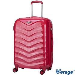 Verage ~維麗杰 24吋海鷗系列隱藏式加大旅行箱 (紅)